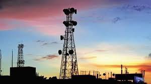 Nigeria - Telecoms, Mobile and Broadband Market 2019-2025