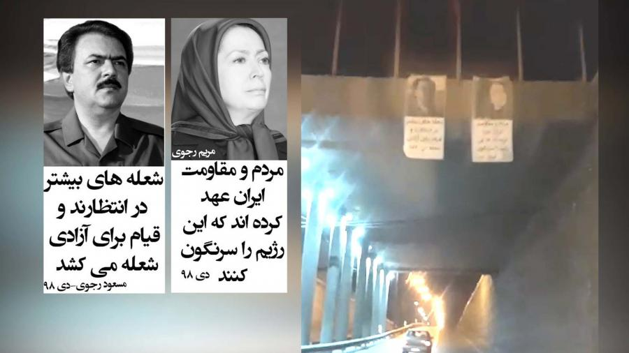 Posting messages and pictures of Resistance's Leadership in Tehran, other cities