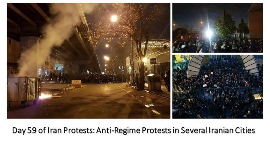 """Students stage protests in Tehran, Isfahan """"Students are aware, despise Khamenei,"""" """"Death to the oppressor, be it the Shah or the Leader"""""""