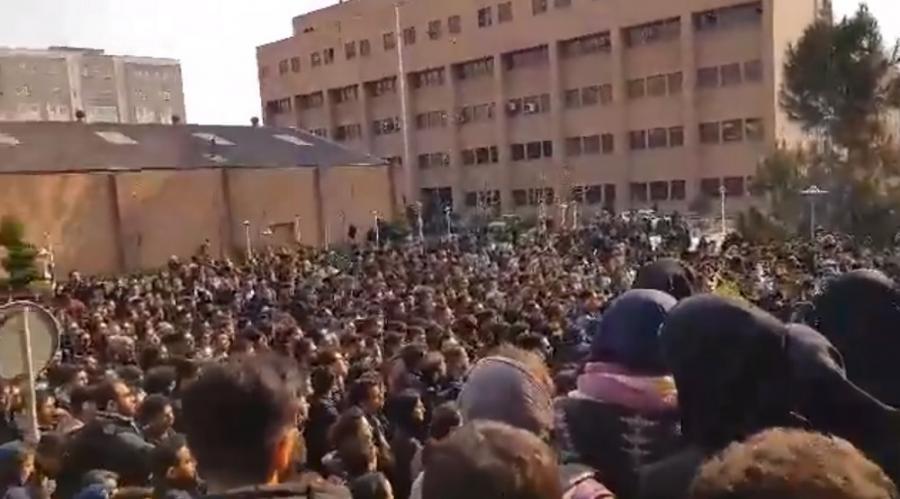 Tehran Sharif Tehran Sharif University Protests