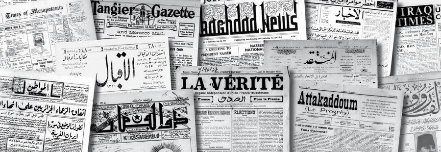 Collage of Open Access MENA newspapers