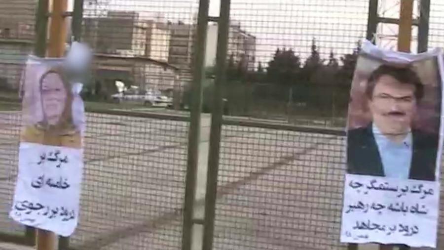 Iran 2 Feb 2020 - Tehran – Nazi-Abad
