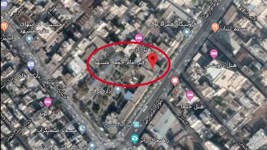 Office of Khamenei's Representative in Mashhad, Alam al-Hoda