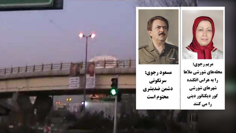 Tehran - Jalal Al-Ahmad