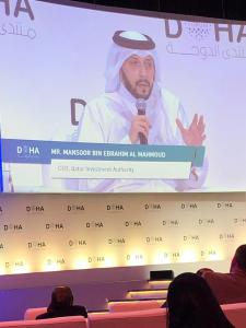 Mr. Mansoor Bin Ebrahim Al Mahmoud - CEO, Qatar Investment Authority