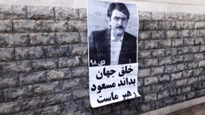 Posting messages and pictures of Massoud Rajavi in Tehran, other cities