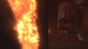 Islamshahr - Soleimani torched