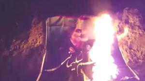 Gachsaran - Soleimani torched