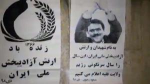 Tehran – Abbas Abad
