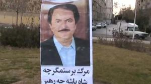 Tehran 5 Feb 2020 - Massoud Rajavi