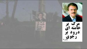 Shiraz - 9 Feb 2020