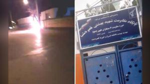 IRGC Base torched– Qasr ol-Dasht - Shiraz