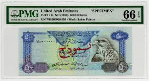 United Arab Emirates, UAE, Lot of 6 notes, all Specimens, Includes 5 Dirhams, P-7s, PMG graded Gem Uncirculated 66 EPQ; 10 Dirhams, ND (1982), P-8s, PMG graded Gem Uncirculated 66 EPQ; 50 Dirhams, ND (1982), P-9s, PMG graded Gem Uncirculated 65 EPQ; 100 D