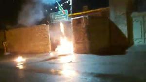 26 Feb 2020 - Paramilitary Bassij Base – Foulad-Shahr - Isfahan targeted