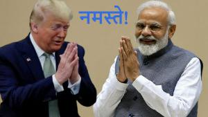 Mr. Trump and Mr. Narendra Modi greeting with Namaste.