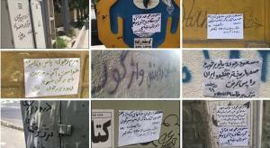 iran - The army of the hungry, onward to rebellion and uprising