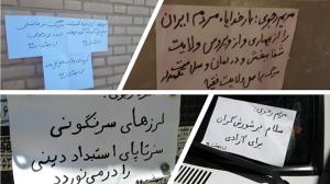 Iran - We must overthrow the tyrannical rule that plunders the public's wealth and represses people