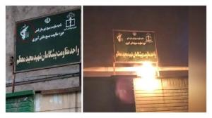 Tehran (Qods township)- Repressive Basij center- June 2020