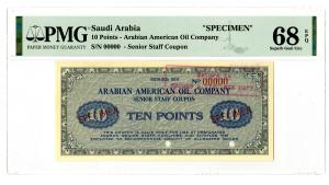 "Saudi Arabia. Arabian American Oil Co. ""ARAMCO"", ND 1940-50's. ""Senior Staff Coupon"" Specimen Scrip Note. Specimen 10 Points (each point = $1 US), P-NL"
