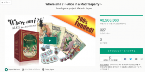Kickstarter now! Where am i? Alice in a mad tea party.