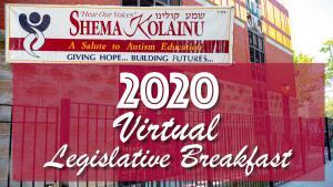 "Shema Kolainu - Hear Our Voices Shares ""Virtual"" Legislative Breakfast 2020"