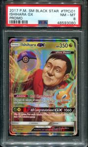 Star lots set to cross the auction block on Thursday include this rare Pokémon Black Star promo Ishihara GX trading card graded PSA 8, only the fourth copy ever to come to market.