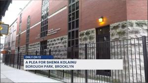 Shema Kolainu - Hear Our Voices, School and Center for Children With Autism and Other Related Disabilities