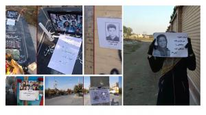 "Tehran, Shiraz – November 2020: ""Maryam Rajavi: We can and we must overthrow the dictator."""