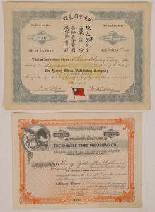 Pair of Chinese publishing company stock certificates from the 1920s, one for the Young China Publishing Co. (San Francisco) and the other for the Chinese Times Publishing Co. ($2,125).