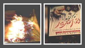 Jan 2021 Iran- Torching poster and banners of Qasem Soleimani, terminated commander of the notorious Qods Force