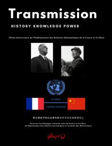 """Revue """"Transmission"""" Spéciale Macao"""