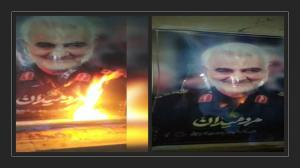 Iran: Defiant youths react to regime suppression, step up targeting of IRGC centers, torching Soleimani's pictures