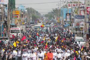 Tamils Rally