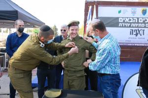 A Dream Fulfilled: Finally A Full-Fledged IDF Soldier!