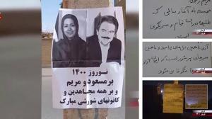 Iran Nowruz 2021 Maryam rajavi  Iranian New Year 1400