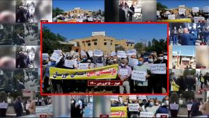 4 April 2021 - Tehran - Enraged Retirees Protest in 23 cities, Iran - 1