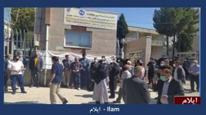4 April 2021 - Ilam- Enraged Retirees Protest in 23 cities, Iran - 1