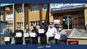 4 April 2021 - Sari - Enraged Retirees Protest in 23 cities, Iran - 1