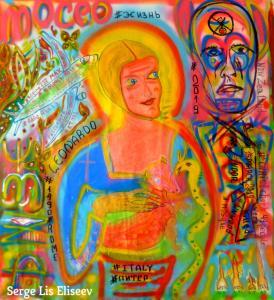 Painting by Serge Lis Eliseev