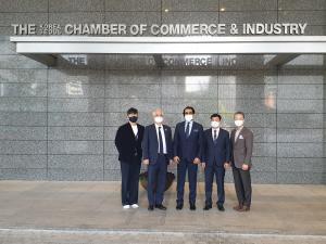 The Team Meeting @ Korean Chamber of Commerce