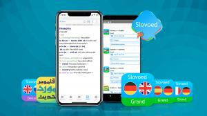Slovoed Dictionary Collection App