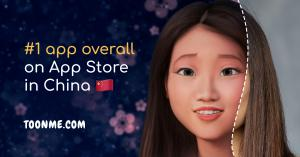 Popular cartoon making app ToonMe overtook TikTok in China