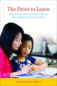 This is a photo of the cover of the book The Drive to Learn.