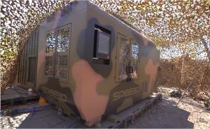 SPEE3D_WarpSPEE3D Tactical_Mount Bundey