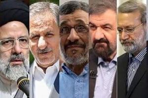 19 May 2021 -Sham Election Candidates - Ebrahim Raisi, IRGC Brig. Gen. Larijani, Es'haq Jahangiri, Saeed Jalili-half a dozen IRGC commanders
