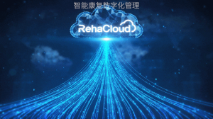 Fourier Intelligence's RehabHub™ - Centralised Management System and RehaCloud