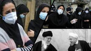28 May 2021 - Constant lies of the Iranian regime's leaders about the reality of the coronavirus crisis in Iran.