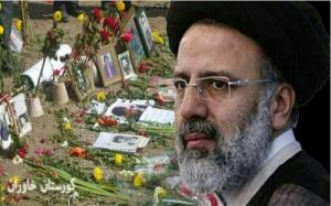 "June 7, 2021 - Ebrahim Raisi, a member of the 1988 Massacre's ""Death Commission"" Iranian regime's supreme leader Ali Khamenei's choice to be the nexet president"