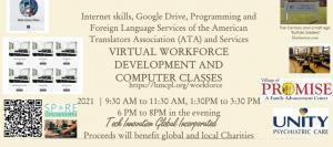 2021 Community Tech Training
