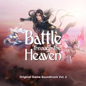 Battle Through the Heaven Original Game Soundtrack, Vol. 2 front cover